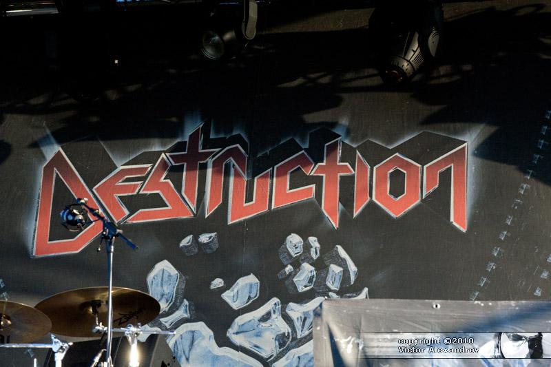 Destruction backdrop